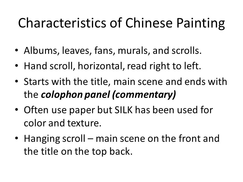 Characteristics of Chinese Painting Albums, leaves, fans, murals, and scrolls. Hand scroll, horizontal, read right to left. Starts with the title, mai