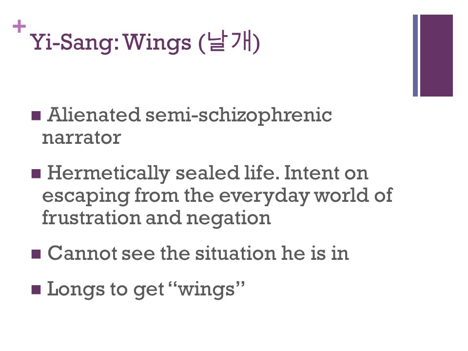 + Yi-Sang: Wings ( 날개 ) Alienated semi-schizophrenic narrator Hermetically sealed life.