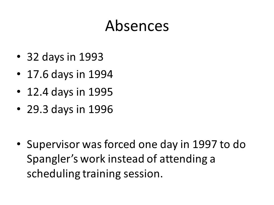 Policy Bank's attendance policy allowed supervisors to excuse occasional absences due to illness or injury depending on circumstances and past attendance.