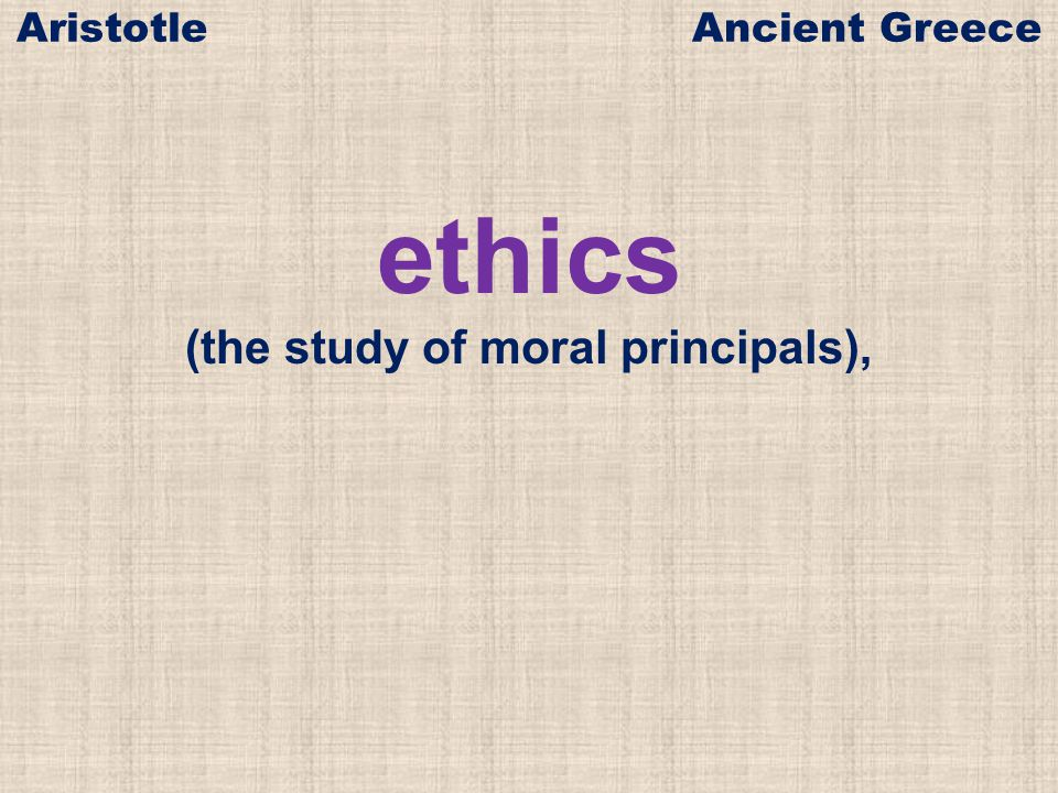 ethics (the study of moral principals), Aristotle Ancient Greece