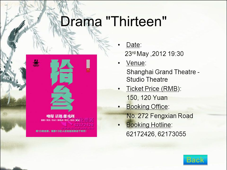 Drama Thirteen Date: 23 rd May,2012 19:30 Venue: Shanghai Grand Theatre - Studio Theatre Ticket Price (RMB): 150, 120 Yuan Booking Office: No.