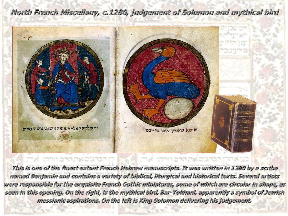 דוגמאות של ציורי מיקרוגרפיה בהגדה של פסח של יואל בן שמעון The Ashkenazi Haggadah