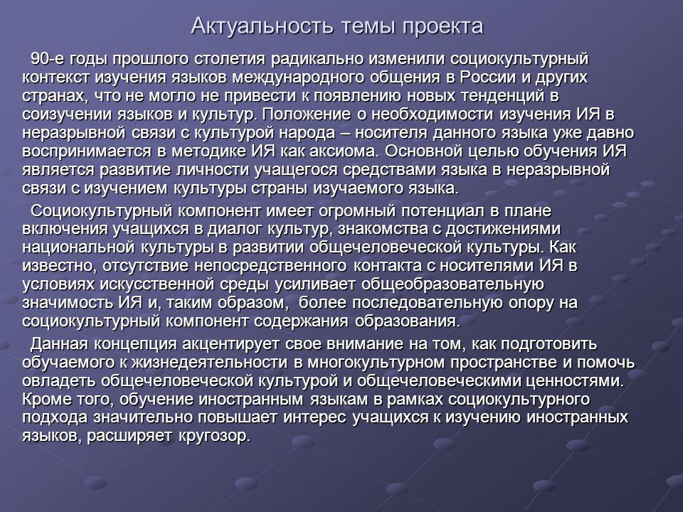 Данный проект разработан Дисюн Юлией Геннадьевной, учителем английского языка МБОУ СОШ №7 г.Заринска.