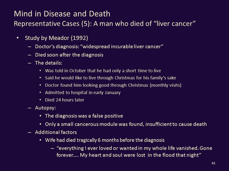 """Mind in Disease and Death Representative Cases (5): A man who died of """"liver cancer"""" Study by Meador (1992) – Doctor's diagnosis: """"widespread incurabl"""
