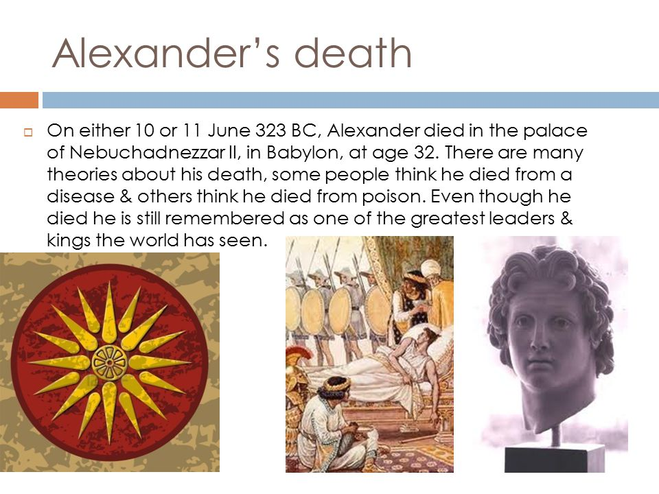 Macedonia  Alexander the Great is my country's pride.