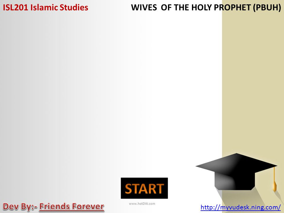 Who was the eldest daughter of the Holy Prophet (PBUH).