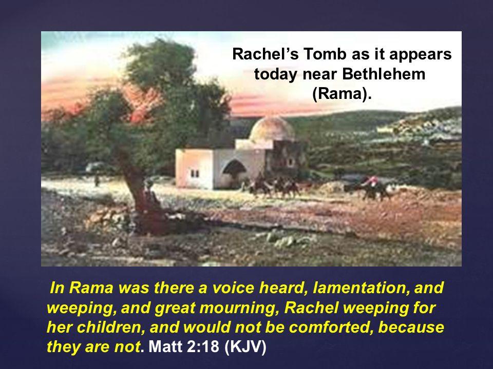 Rachel's Tomb as it appears today near Bethlehem (Rama).