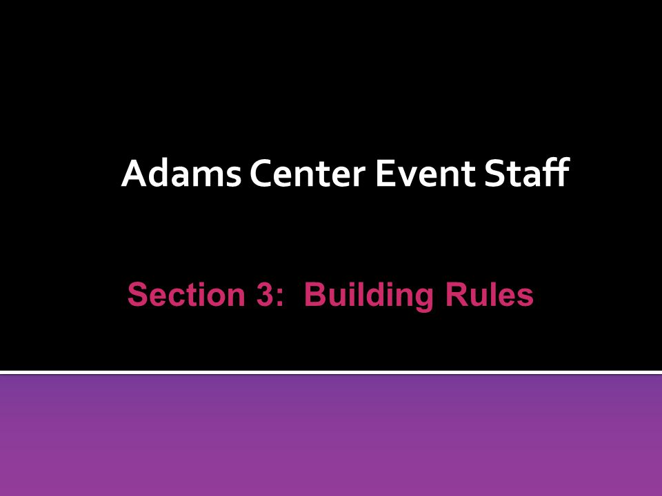 Adams Center Event Staff Section 3: Building Rules
