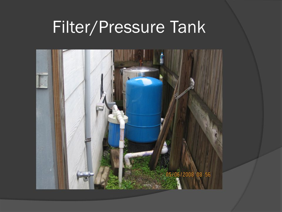 Filter/Pressure Tank