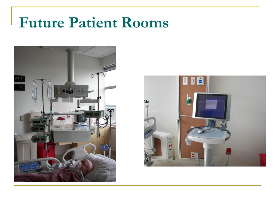 Future Patient Rooms