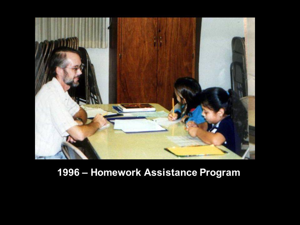 1996 – Homework Assistance Program