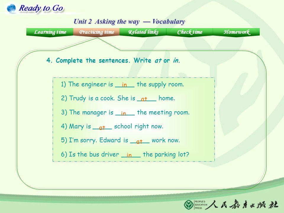 Unit 2 Asking the way — Vocabulary stamp (邮票) a (return) address 寄信人地址 a (mailing) address ( 收信人)地址 a zip code 邮政编码 1.