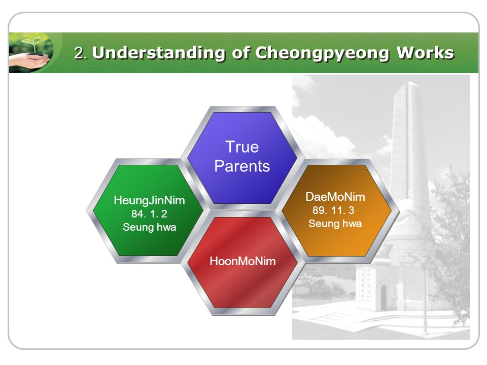 Words on Cheongpyeong Works Cheongpyeong Works is to liberate spirits who are attached inside the bodies of human… There are many evil spirits attached inside our bodies.