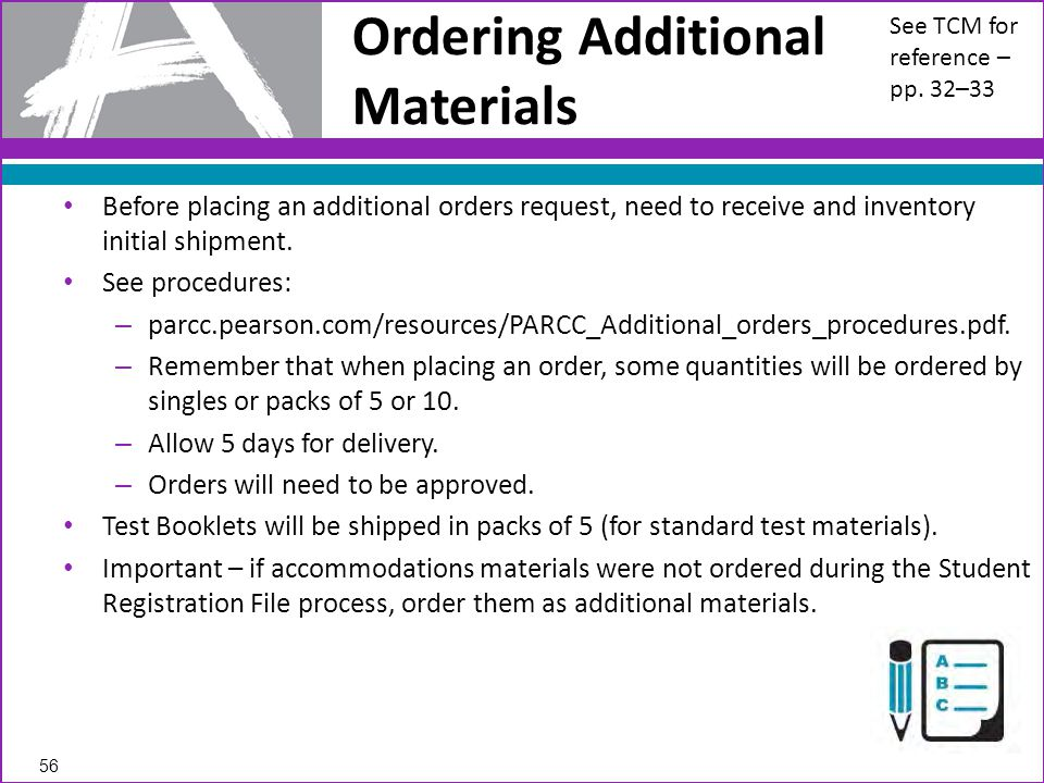 Before placing an additional orders request, need to receive and inventory initial shipment.