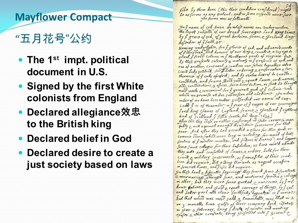 Mayflower Compact 五月花号 公约 The 1 st impt. political document in U.S.