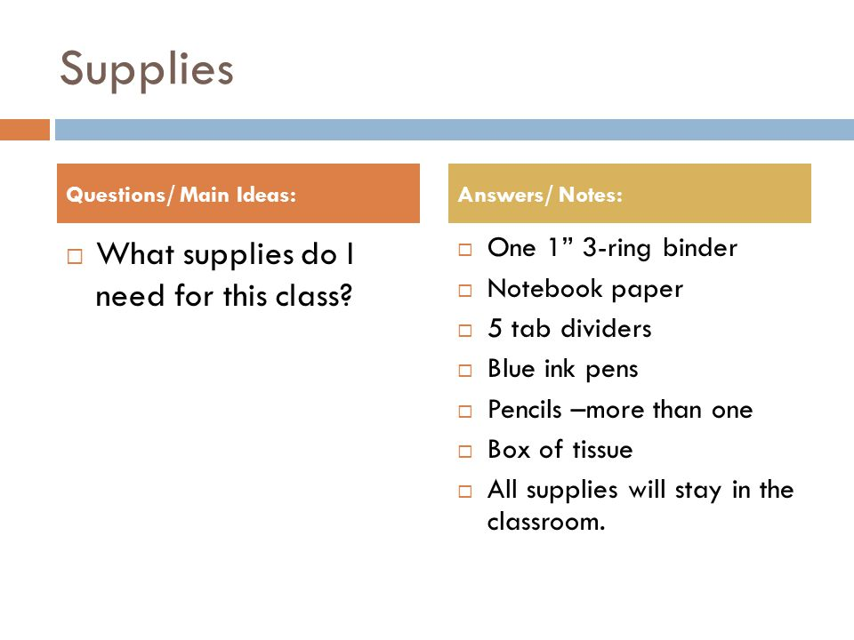 Supplies  What supplies do I need for this class.