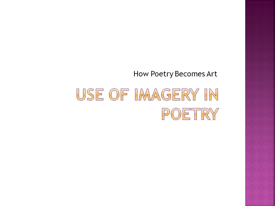 How Poetry Becomes Art