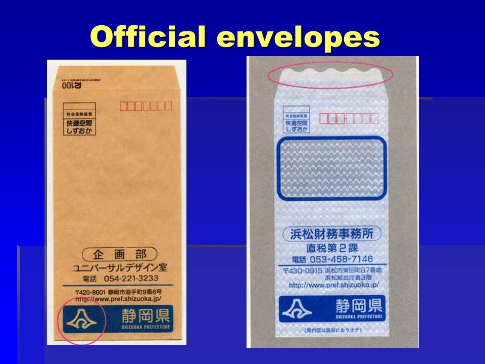 Official envelopes