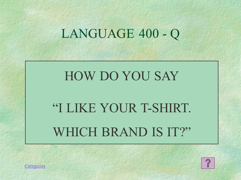 Categories LANGUAGE 300 - A POSSO USARE LA SPILLATRICE