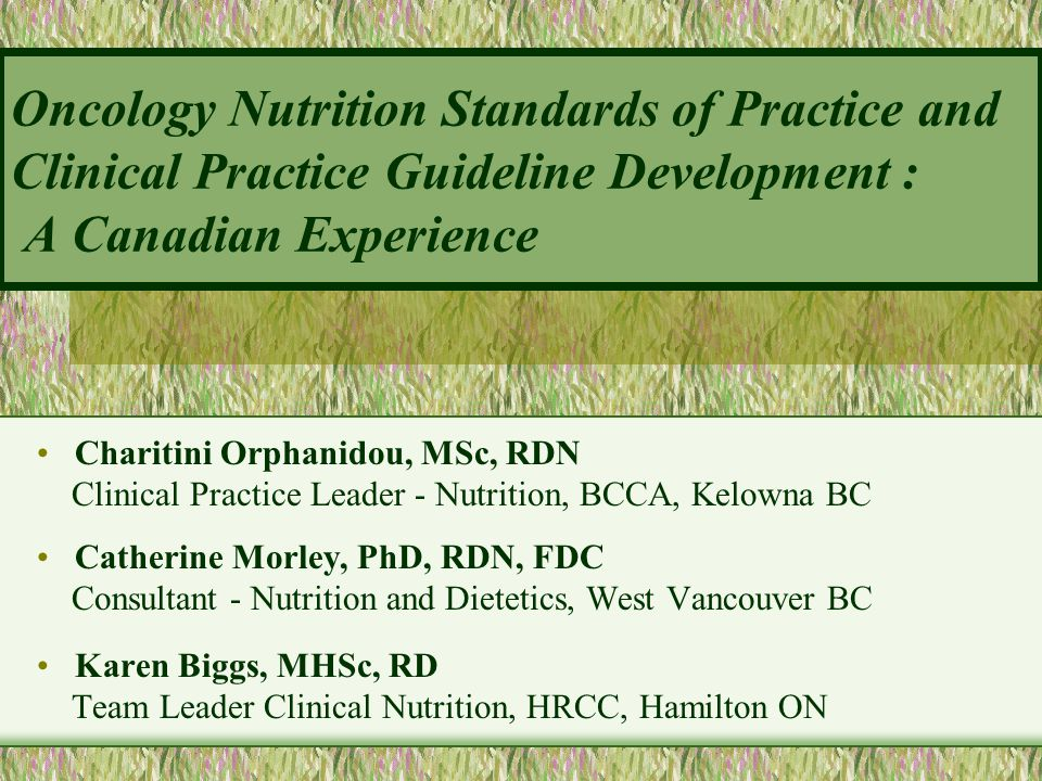 Standards of Practice: Defined A Standard: a measure, criterion or specific behavior against which something or someone is measured are norms that express an agreed upon level of practice that has been developed to characterize, measure and provide guidance for achieving excellence provides a guide to the knowledge, skills, judgments and attitudes that are needed to practice safely