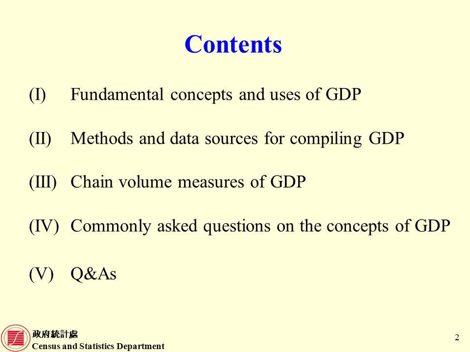 政府統計處 Census and Statistics Department 3 (I) Fundamental concepts and uses of GDP