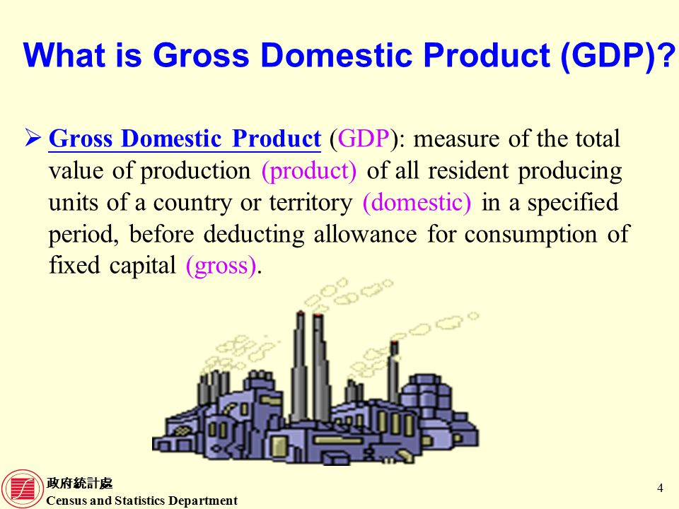政府統計處 Census and Statistics Department 65 Merits of the chain volume measure of GDP over the constant price measure