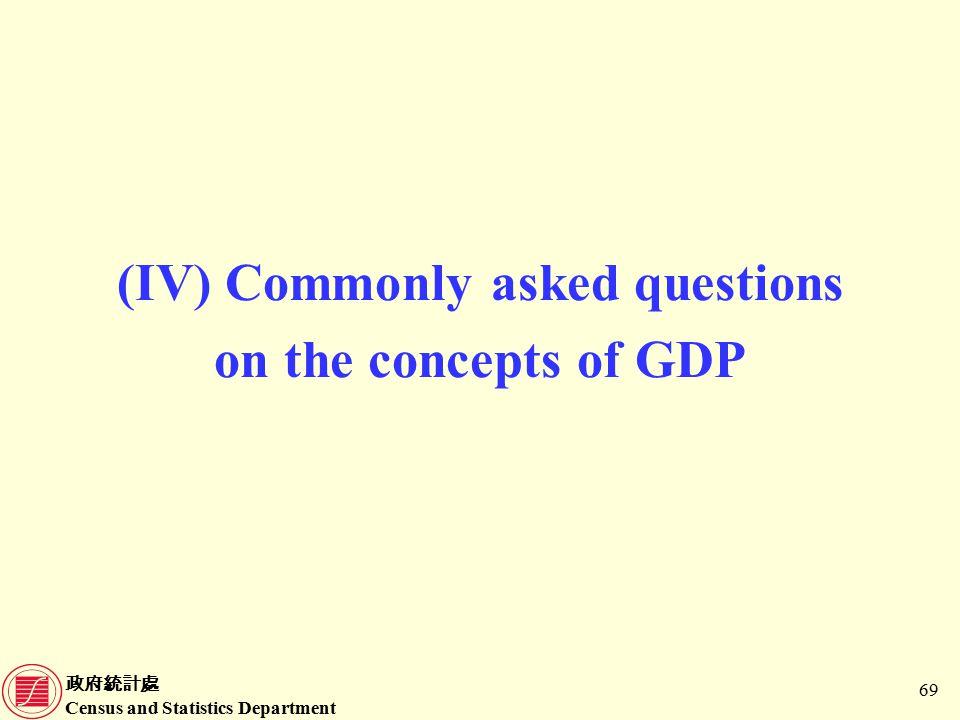 政府統計處 Census and Statistics Department 69 (IV) Commonly asked questions on the concepts of GDP
