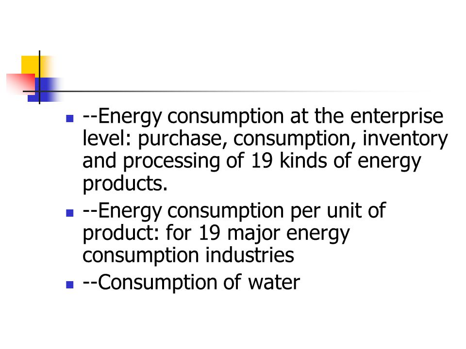--Energy consumption at the enterprise level: purchase, consumption, inventory and processing of 19 kinds of energy products. --Energy consumption per