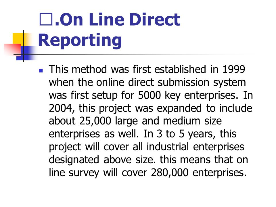 Ⅵ.On Line Direct Reporting This method was first established in 1999 when the online direct submission system was first setup for 5000 key enterprises