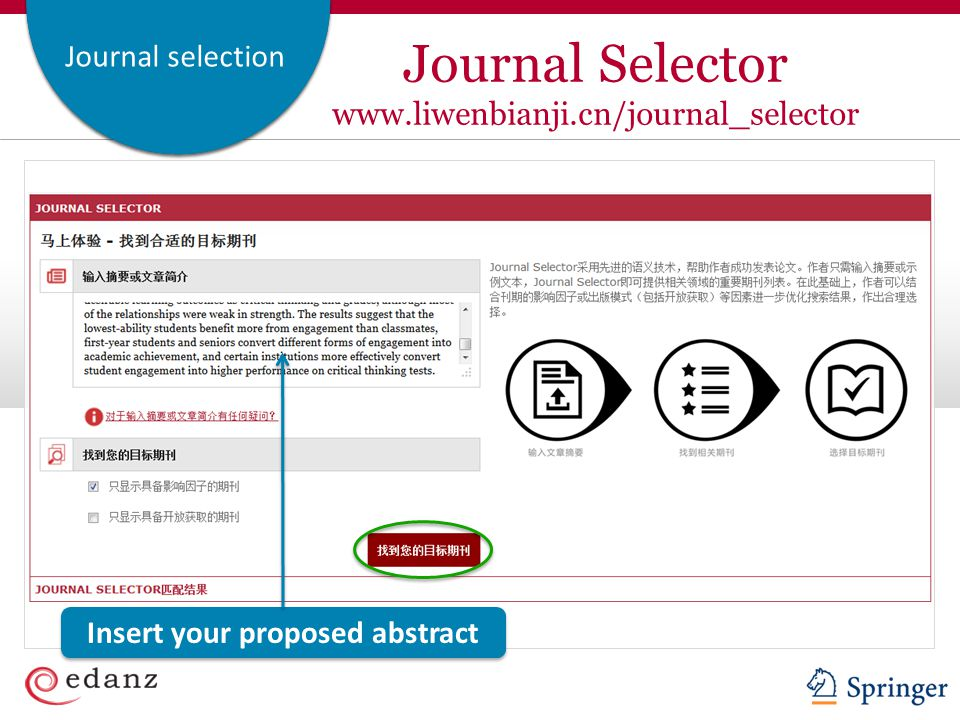 Reading StrategiesJournal selection Insert your proposed abstract Journal Selector www.liwenbianji.cn/journal_selector