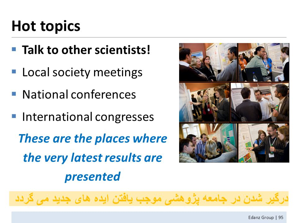 Hot topics Edanz Group | 95  Talk to other scientists!  Local society meetings  National conferences  International congresses These are the place