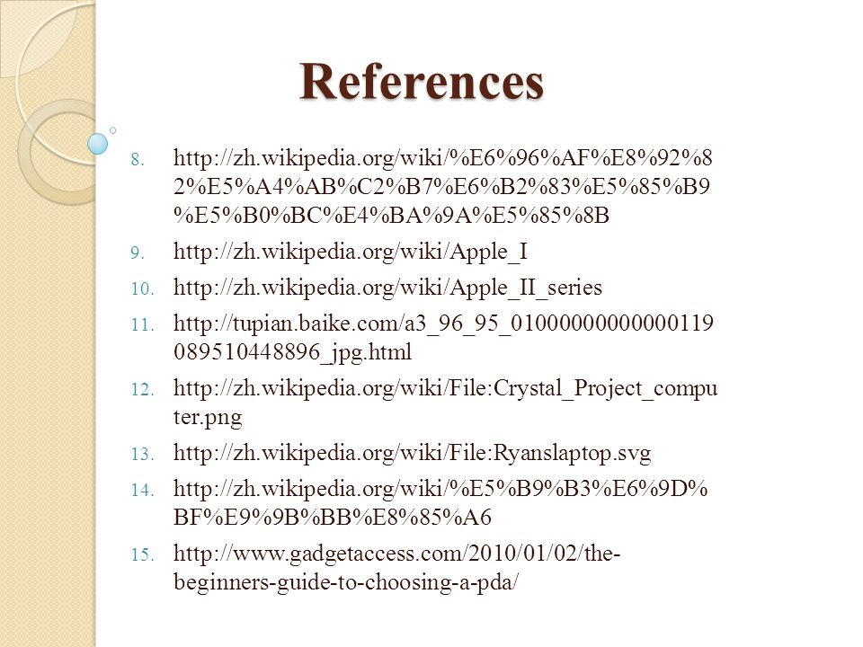 References 8.