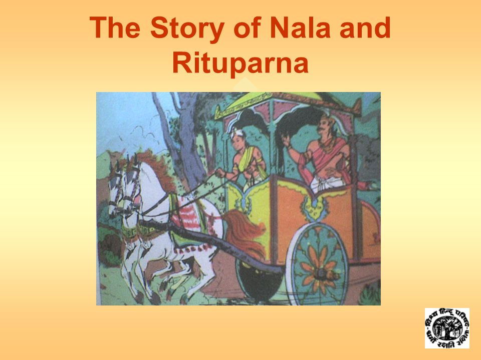  The Story of Nala and Rituparna