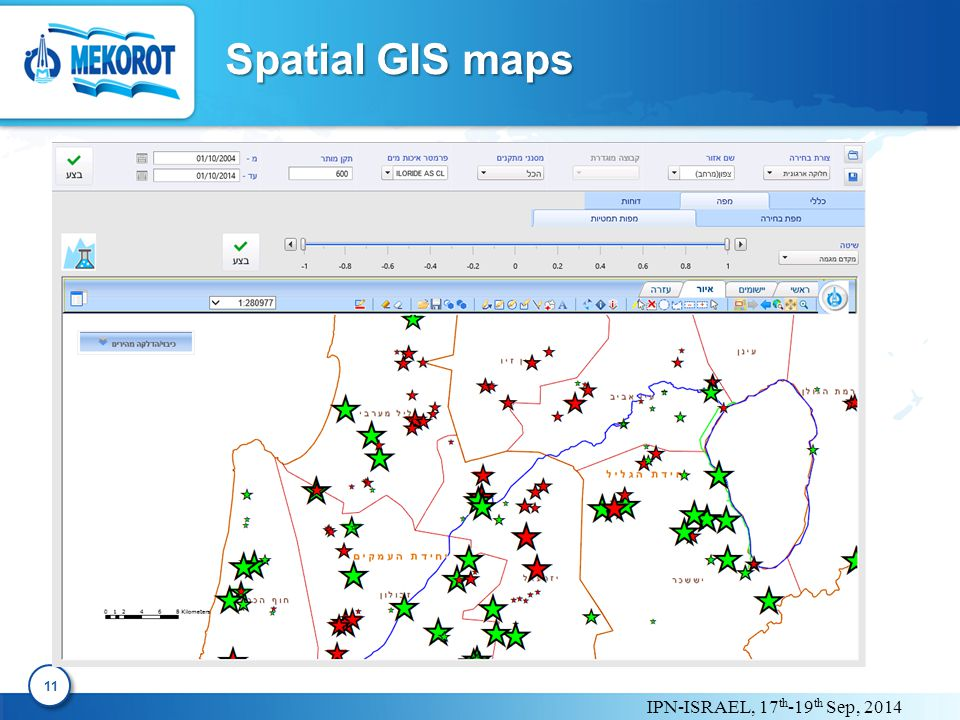 IPN-ISRAEL, 17 th -19 th Sep, 2014 Spatial GIS maps 11