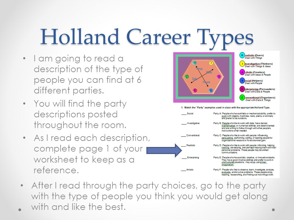 Holland Career Types I am going to read a description of the type of people you can find at 6 different parties.