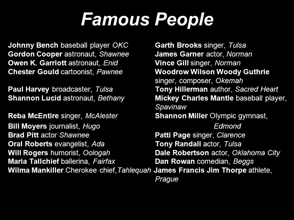 Famous People Johnny Bench baseball player OKCGarth Brooks singer, Tulsa Gordon Cooper astronaut, ShawneeJames Garner actor, Norman Owen K.