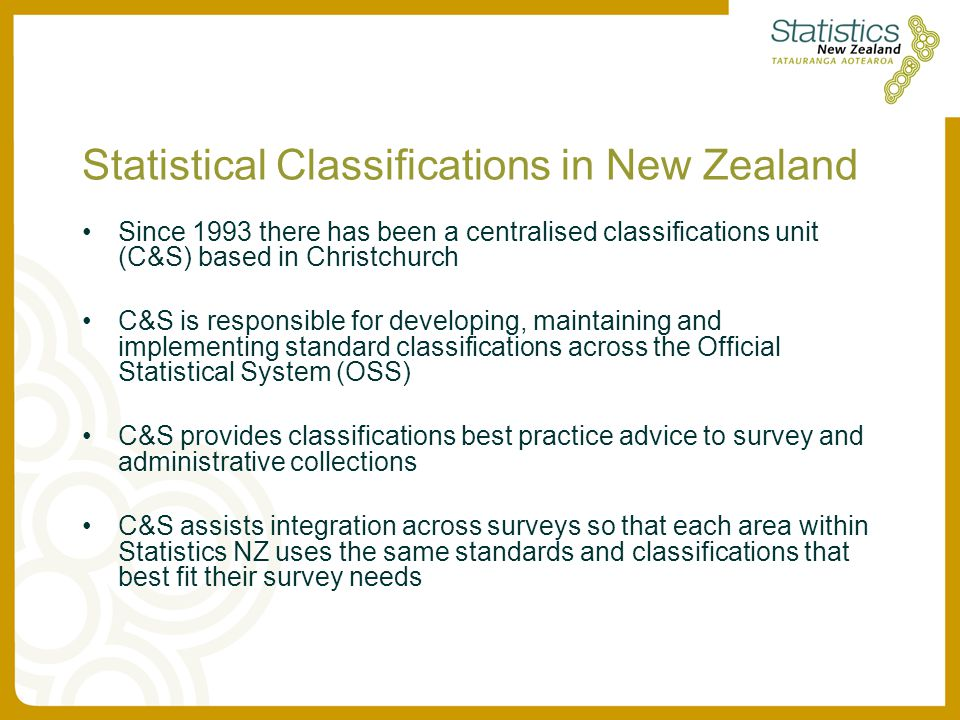 Objectives of the CARS system To provide centralised classification storage, maintenance and access facilities for all classification data used in the development and processing of surveys To facilitate the use of standard classifications in all statistical data To facilitate the comparison and analysis of data by storing concordances To provide common ways to update and access classifications data