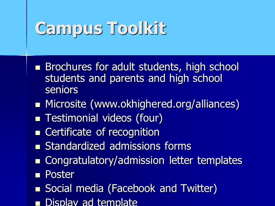 Campus Toolkit Pieces funded through federal funds, via the College Access Challenge Grant.