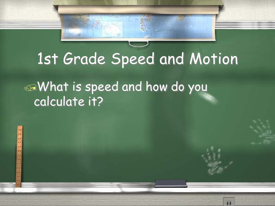 1st Grade Speed and Motion / When a car remains the same speed, it is constant speed.