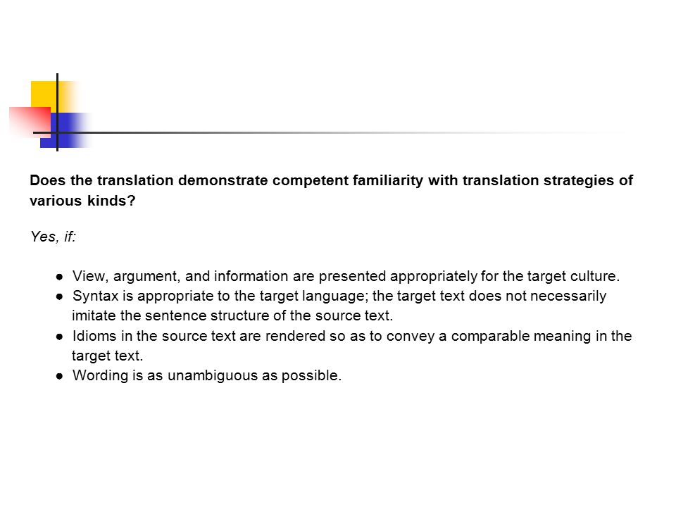 Does the translation demonstrate competent familiarity with translation strategies of various kinds.