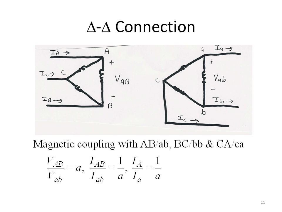  -  Connection 11