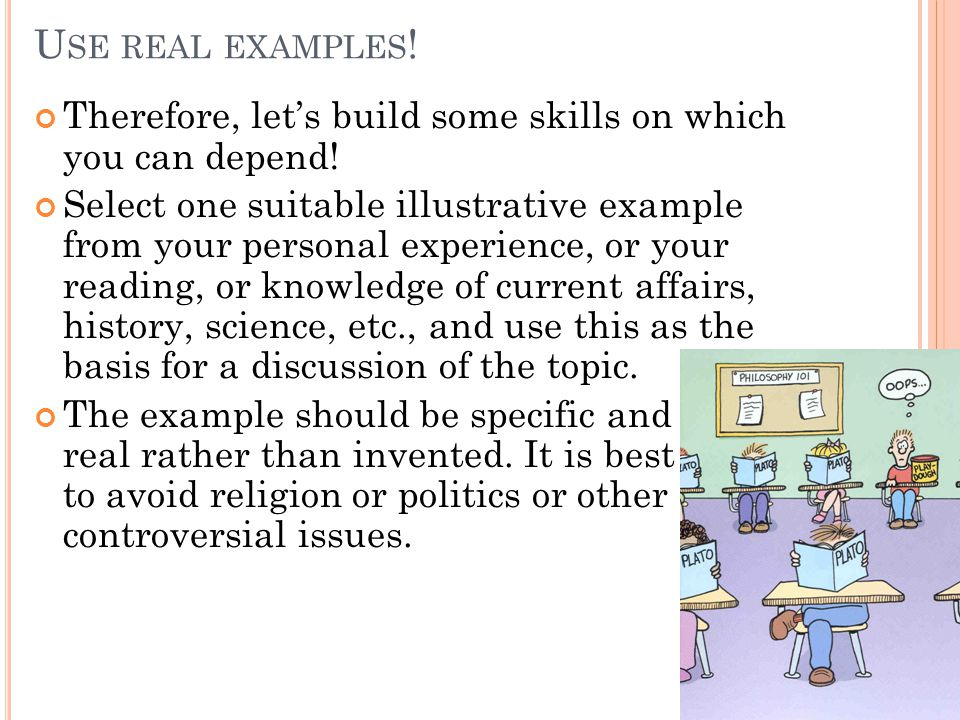 U SE REAL EXAMPLES . Therefore, let's build some skills on which you can depend.