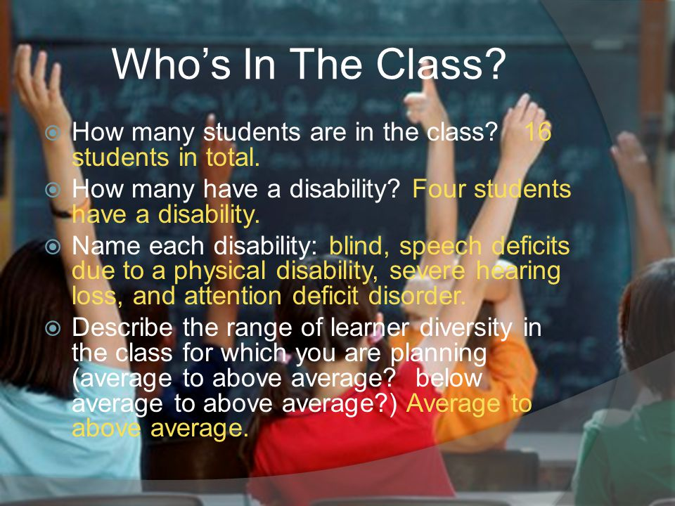 Who's In The Class.  How many students are in the class.