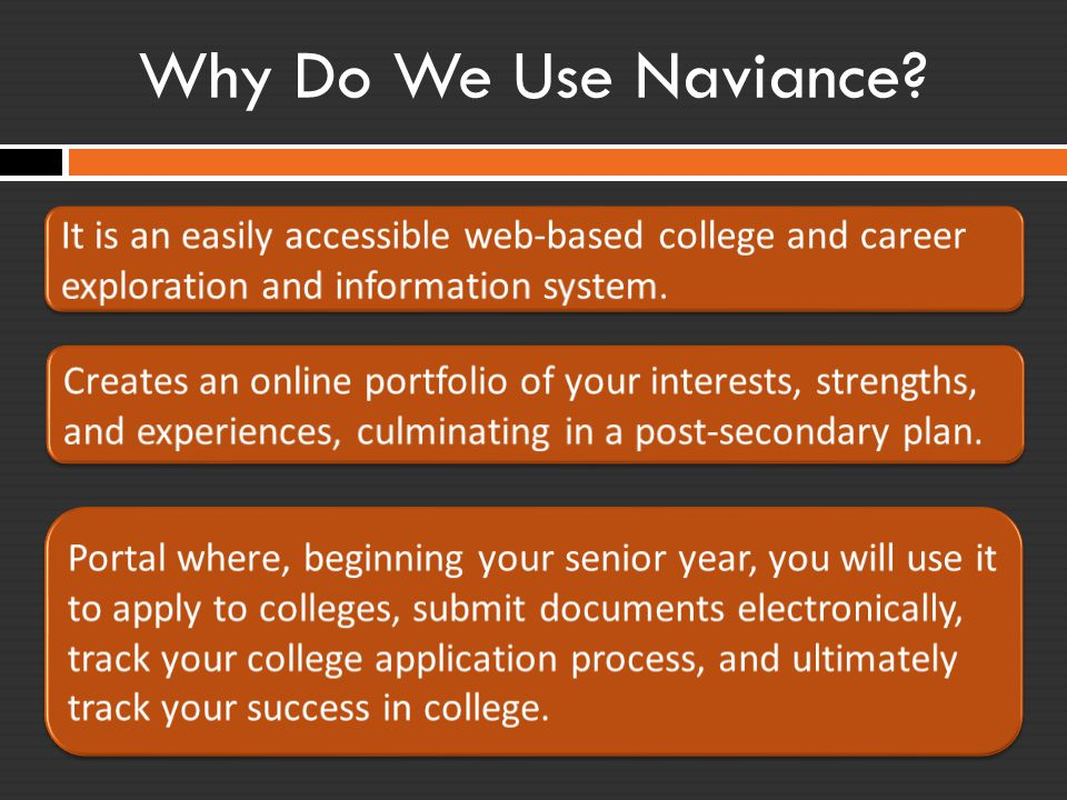 Why Do We Use Naviance?