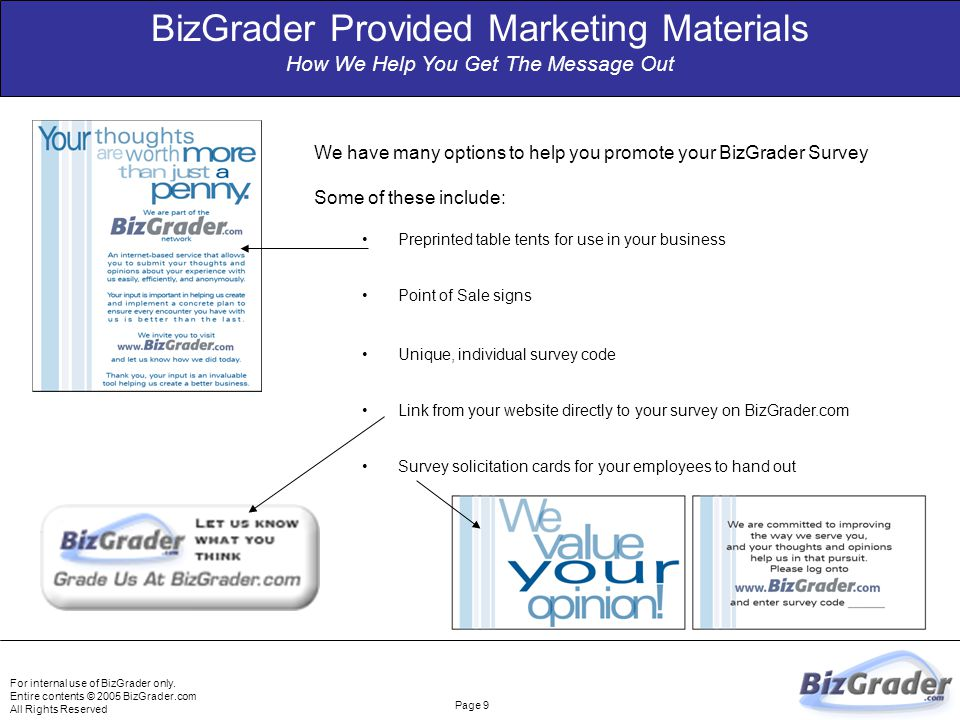 For internal use of BizGrader only.