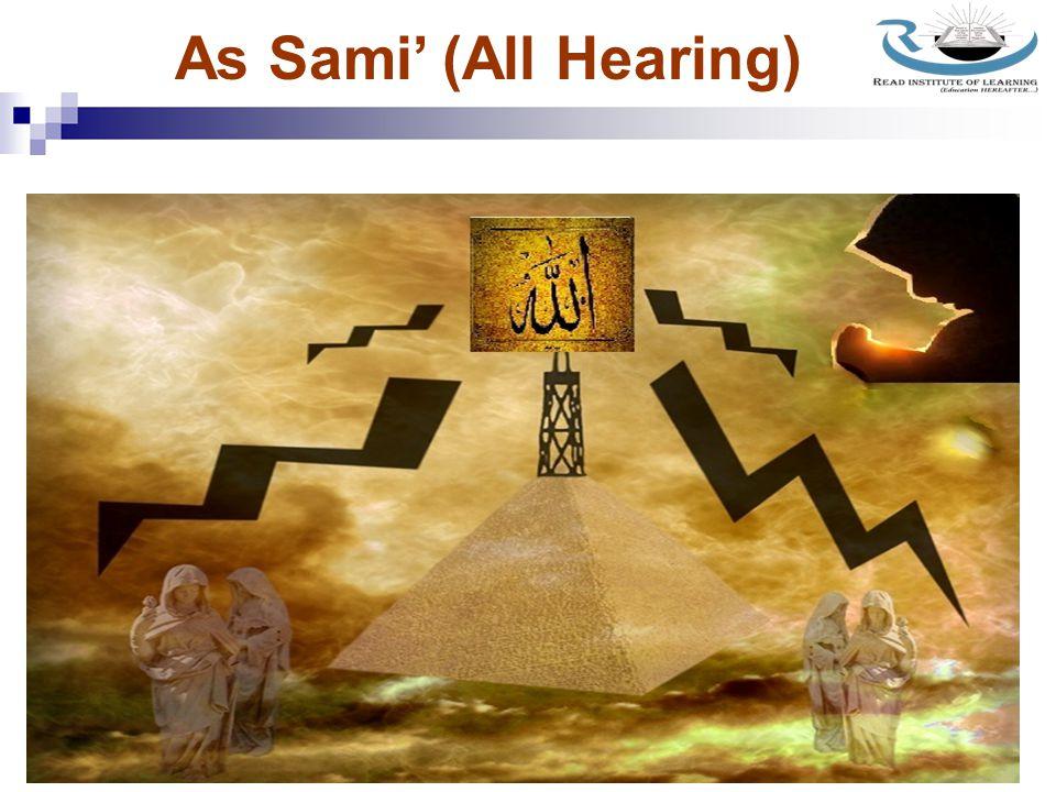 As Sami' (All Hearing)