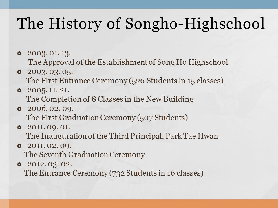  2003.01. 13. The Approval of the Establishment of Song Ho Highschool  2003.