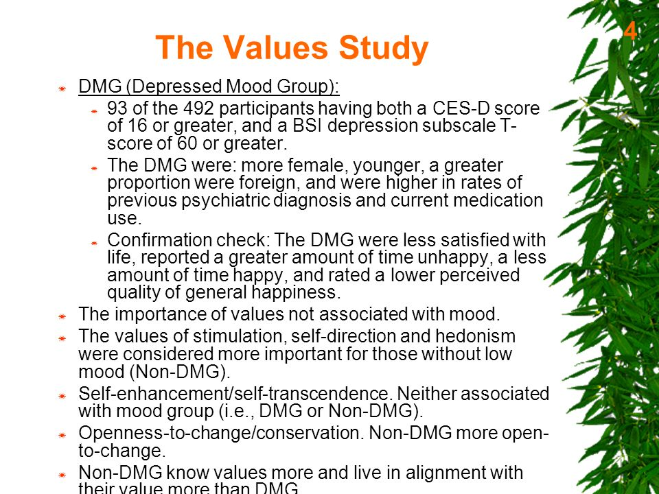 The Values Study  Non-DMG know values more and live in alignment with their value more than DMG.