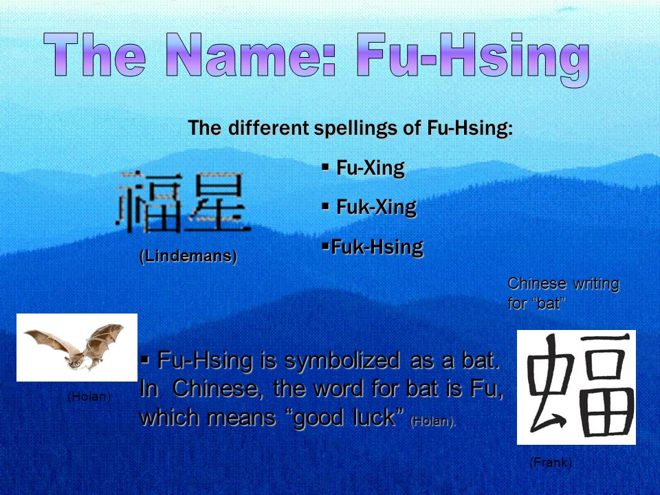 The Appearance of Fu-Hsing The God of Happiness, Fu-Hsing, is often shown wearing the blue robes of a judge (Byte).