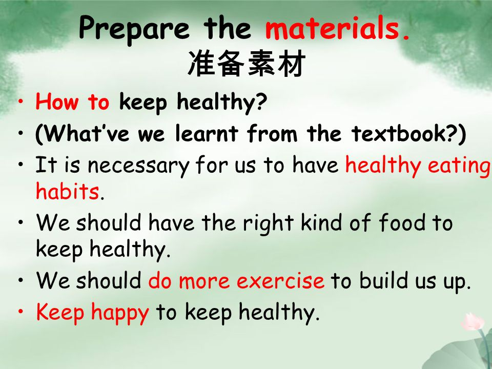 Prepare the materials. 准备素材 How to keep healthy.